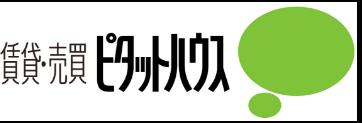 ピタットハウス豊田駅前店
